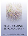 Beyond Mind, Beyond Death video